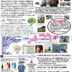 news201404