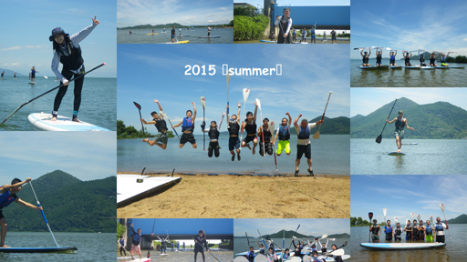 2015 sup group2